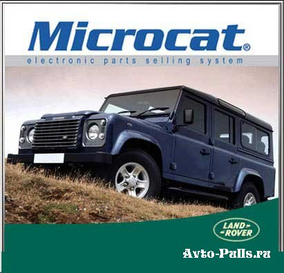 Land Rover Microcat 4.2011 каталог запчастей