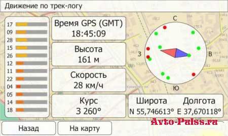 Автоспутник 5 + все карты 2011