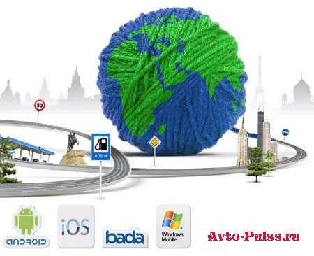 Официальные карты для навигационной системы - Навител Навигатор 5 Россия, Казахстан, Финляндия