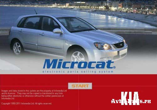 Каталог запасных частей Microcat KIA 2011/04