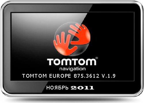Карты навигации - TomTom Europe 875.3612 v.1.9