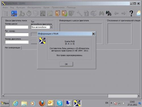 Scania Multi 6.8.2.0 05.2011