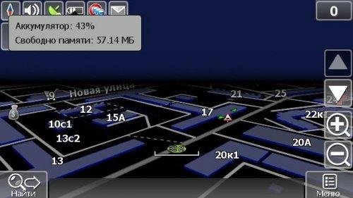 Навител навигатор 5.0.4.2 2012, обновленные карты навигации России