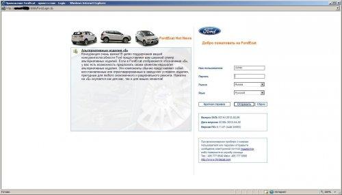 Каталог запчастей Ford, Ford ECAT 2012-02 0C1HJ
