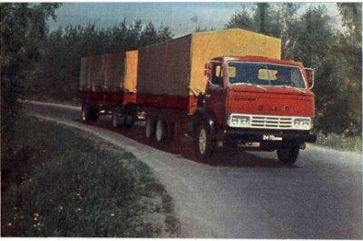 КамАЗ 5320, первый грузовой автомобиль семейства