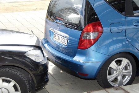 Парковочные радары, парктроники