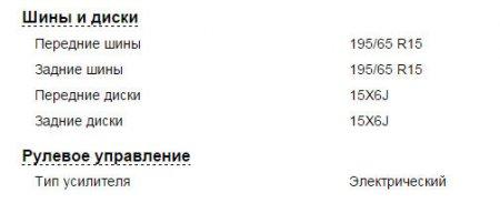 Skoda Octavia 3, характеристики всех модификаций