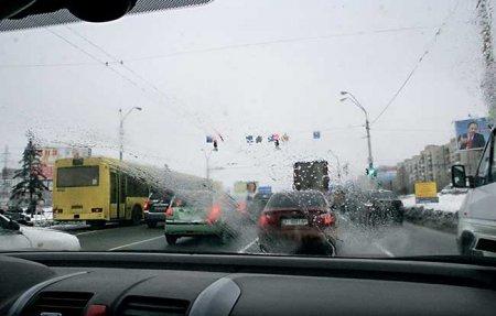 Дождь при движении