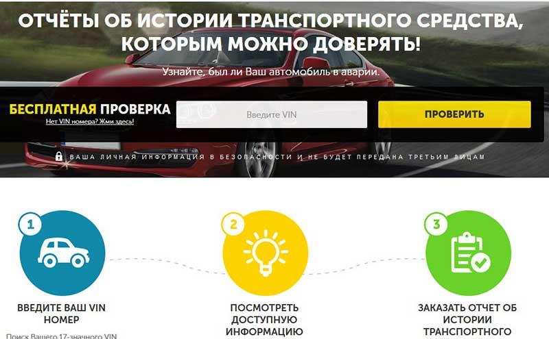 деньги в долг на дом москве в moskve.fastzaimy.ru