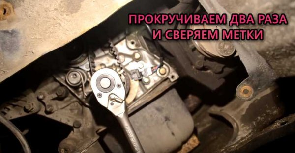 Замена ремня ГРМ Митсубиси Лансер 9 1.6