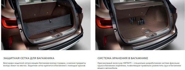 Новый Infiniti QX50 2019 – революционный автомобиль с необычным мотором