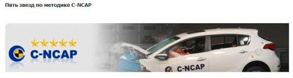 Новый Chery Tiggo 7 в России - обзор, характеристики, комплектации и цены