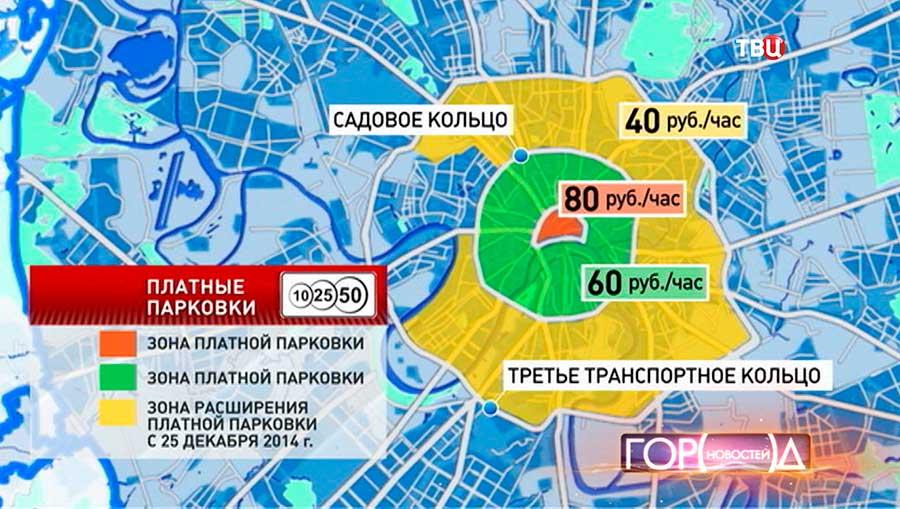 Москва час стоимость в парковки в час стоимость на челябинске квартиры