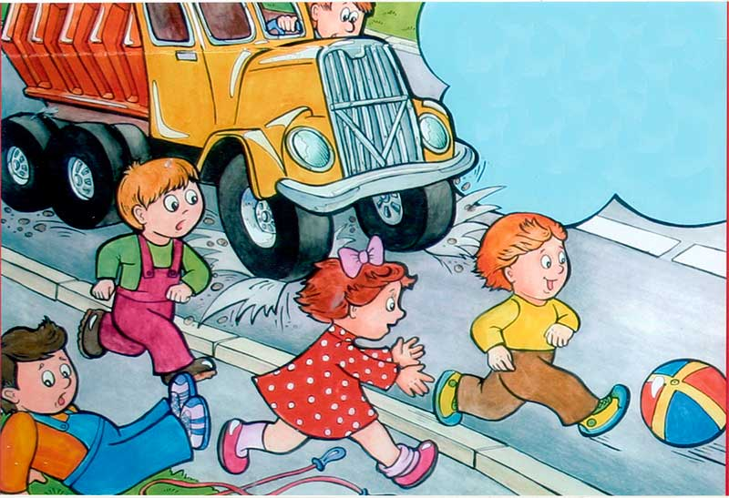 Осторожно! Дети на дороге