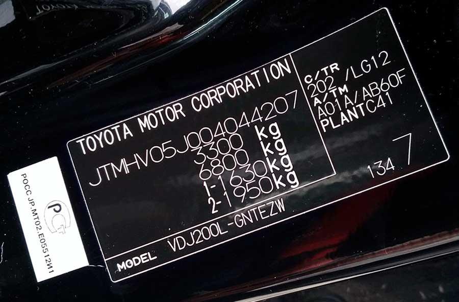 Toyota Land Cruiser 200, стоит ли покупать на вторичном рынке, что говорят владельцы
