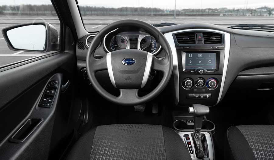 Datsun on-Do 2020 в новой комплектации