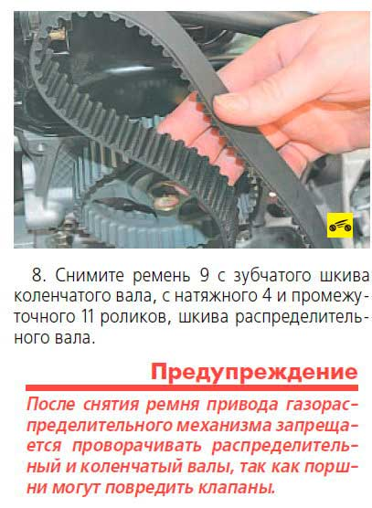 Замена ремня ГРМ Чери Тигго, пошаговая инструкция