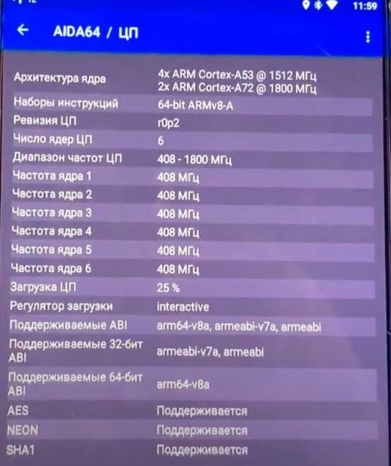 Навигатор Android Volvo XC60 – расширяем возможности штатной магнитолы