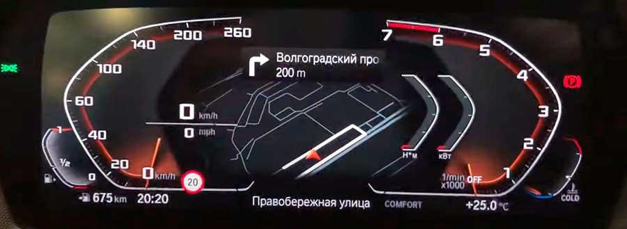 BMW 2 серии Gran Coupe 2020 - яркий автомобиль с крутыми возможностями